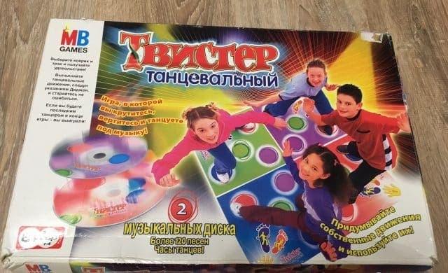 Твистер Школа Танцев