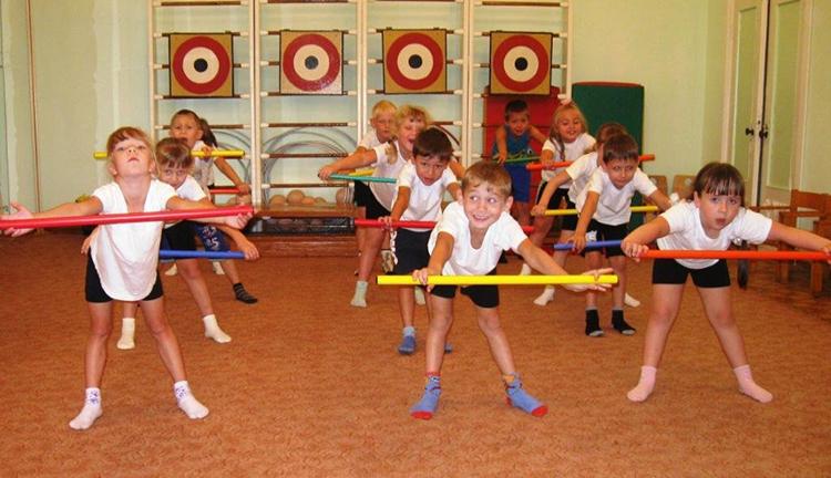 картотека-физическими-занятиями