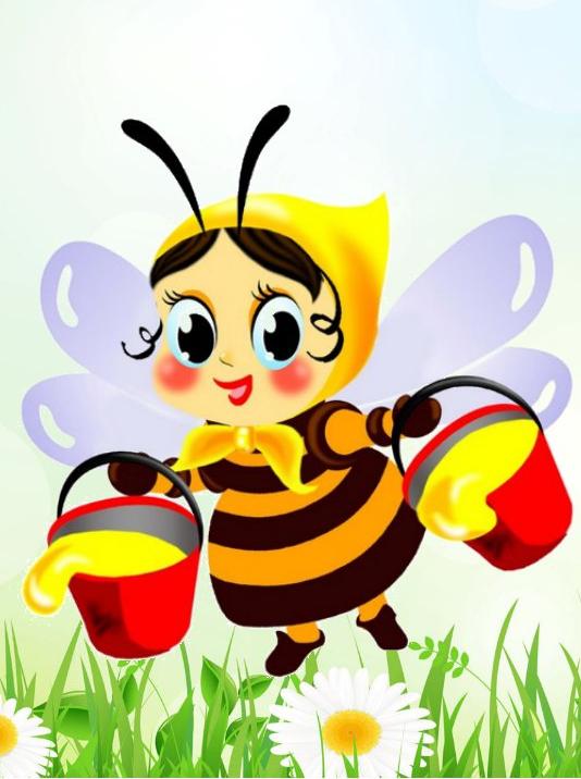 Пчелка с медом